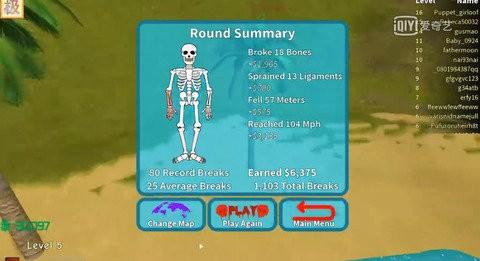 骨折模拟器3滑板破解版