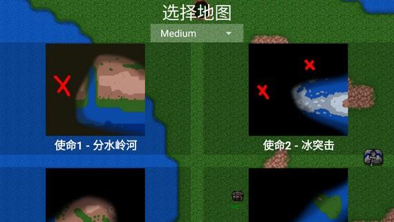 铁锈战争莱顿科技mod最新版下载