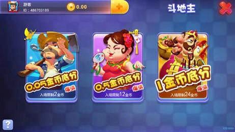 伯爵棋牌游戏大厅官网版