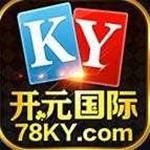 开元ky78棋牌