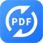 福昕PDF转换器 v2.4.3