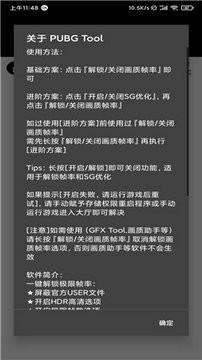 ph画质助手官网下载