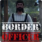 边境检查官