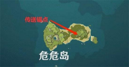 原神海岛壁画有几个 原神海岛壁画位置一览