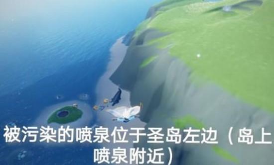 光遇圣岛被污染的喷泉在哪 光遇圣岛被污染的喷泉位置一览