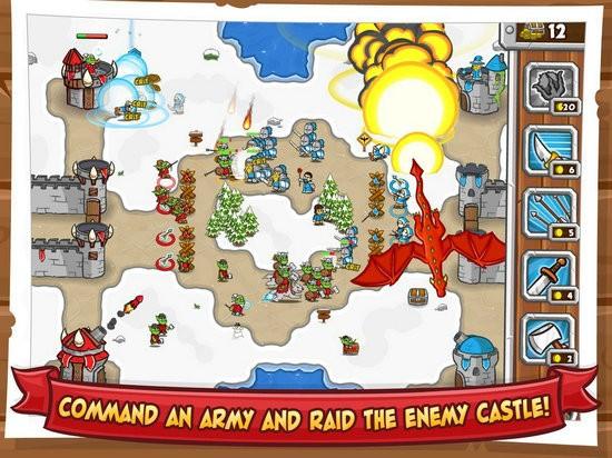 城堡攻击2官方中文版