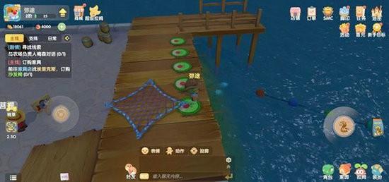 摩尔庄园带鱼在哪钓 摩尔庄园带鱼怎么钓