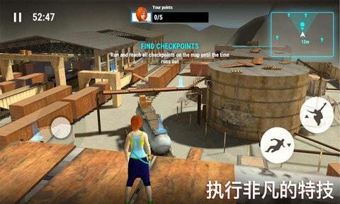 跑酷模拟器下载中文版