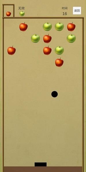 接球作战游戏手机版