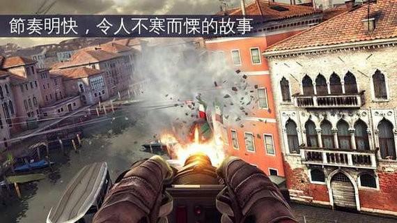 机械战争5中文破解版
