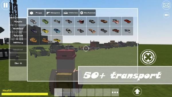 超级沙盒2最新版下载