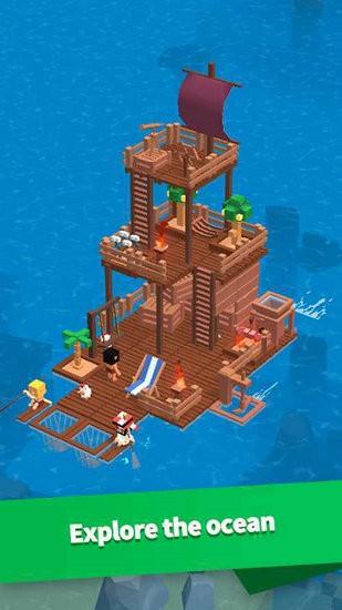 海上建造模拟中文破解版