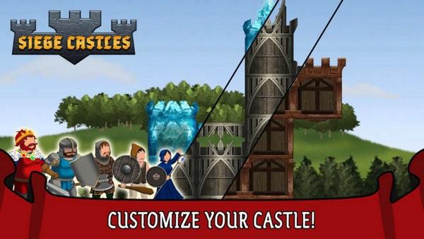 围攻城堡殿修改