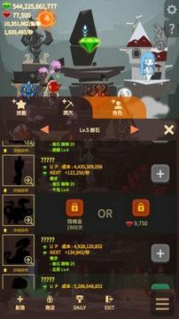 洞穴冒险家安卓版下载