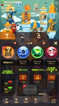 洞穴冒险家安卓手机版