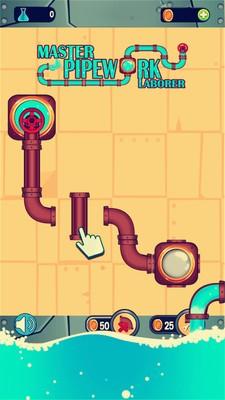 水管作业大师最新版