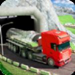油轮卡车货运运输