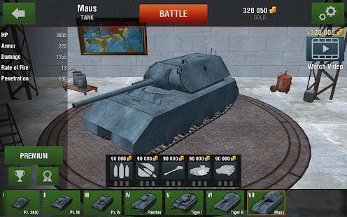 坦克硬装甲2