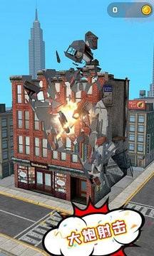 城市摧毁模拟器破解版