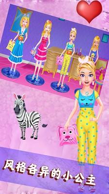 莉比小公主梦幻派对安卓版