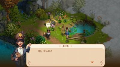 莎拉冒险世界中文版