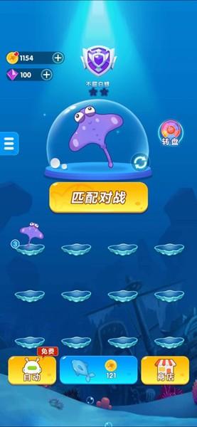 小鱼你别跑游戏安卓版