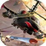 坦克武装直升机大战