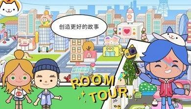 米加小镇大学生活游戏下载