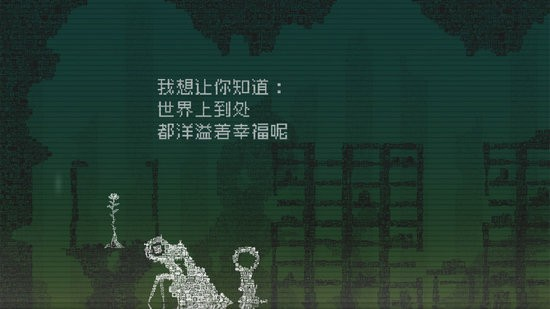 告别星球中文版下载