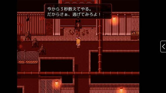 杀戮天使游戏下载手机版
