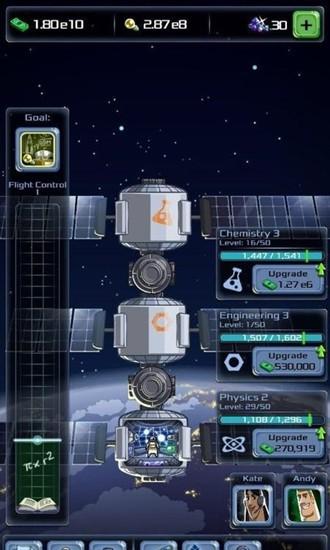 闲置大亨太空公司最新版