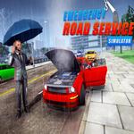 道路紧急服务
