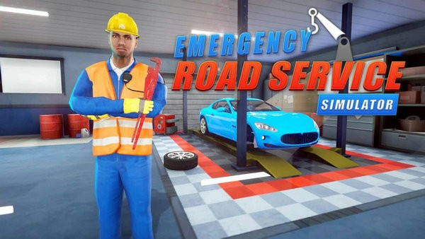 道路紧急服务游戏下载