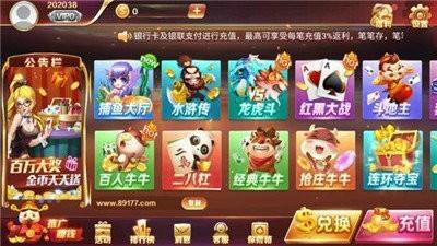 大满贯棋牌官方苹果手机最新版本