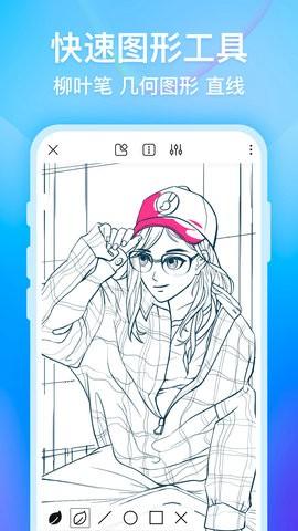 画世界app下载