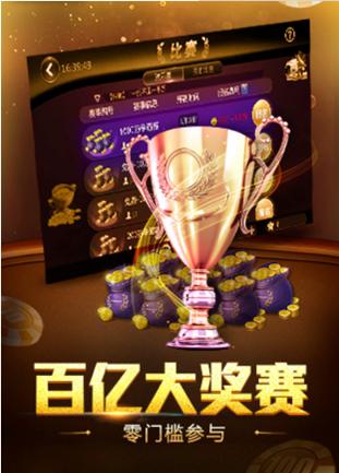 赢天下棋牌手机版