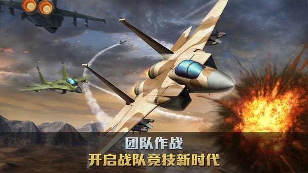 星海风暴中文版