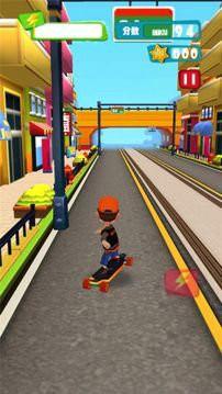 滑板英雄跑酷游戏下载