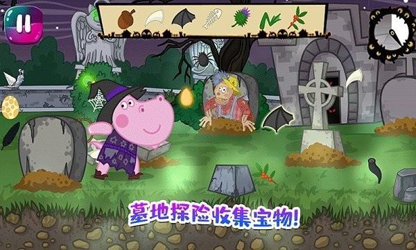 佩皮城堡玛莎与熊手机版