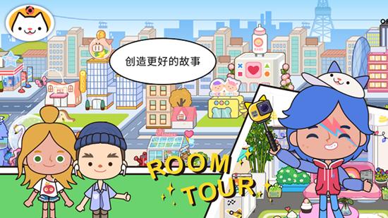 我的梦想花园小镇中文版