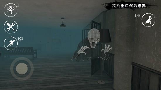 恐怖之眼2破解版无限眼下载