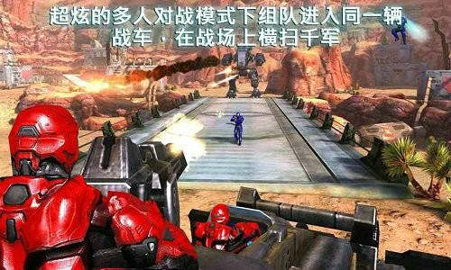 近地轨道防御3正版下载安卓版