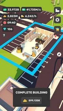 城市运营手机版下载