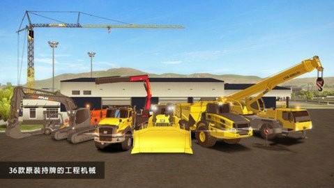建筑模拟2全车解锁中文版