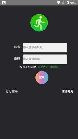 派步app官方下载