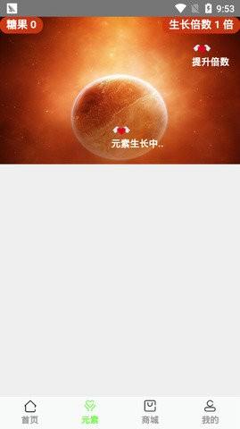 派步app下载安装