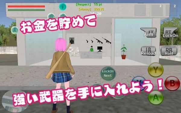校园战斗沙盒模拟器汉化版下载