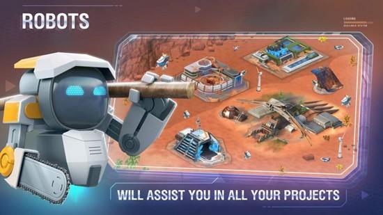 火星未来游戏中文版