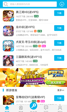 万能游戏修改器中文版