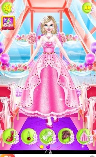 穿上婚纱做最美新娘最新版